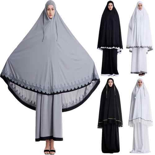 Ramadan Muslim Women 2 Pieces Hijab Dress Abaya Prayer Overhead Kaftan Jilbab