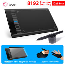 UGEE M708 Upgrades Graphic version Drawing Tablets10x6 inch Active Area 8192 Level Art Drawing Board Electronic Writing Tablet