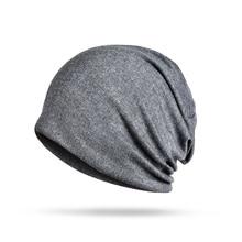 Прохладный унисекс хлопковые шапочки Весна осень зима тонкие шапочки для мужчин женщин сплошной цвет хлопок теплый тонкий кепки мужской женский