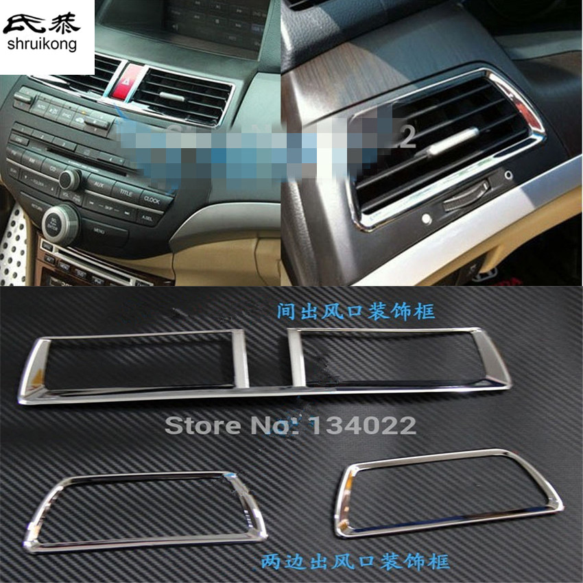 Free shipping car stickers of Air conditioning tuyere ABS Chrome sequins for <font><b>HONDA</b></font> <font><b>accord</b></font> <font><b>8</b></font> 2008 2009 2010 2011 2012 2013 image
