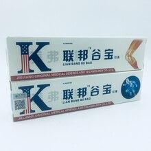Creme analgésico para aliviar a dor, bálsamo natural para artrite reumatóide e congelado