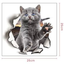 Emerra Hot Selling Cat Sticker Cute 3-D Kitten Toilet  Bedroom Living Room Decoration, Waterproof Combination Wall