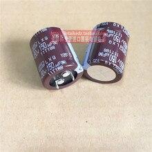30 ШТ. NIPPON 450V150UF электролитический конденсатор 25X30 LXQ длинной жизни 105 градусов бесплатная доставка