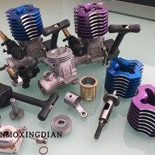 CHUNG YANG 18 Nitro двигатель вилка тяга стартера цилиндр радиатор головки части для 1/10 автомобиля kyosho hpi HSP
