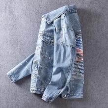Fashion Streetwear Men Jacket Blue Color Skull Printed Designer Hip Hop Denim Jacket Men Coat Outwear Punk Spliced Jean Jackets aelfric long style denim jean jacket coat lets rock pattern print hip hop jeans outwear men women retro casual streetwear rk08