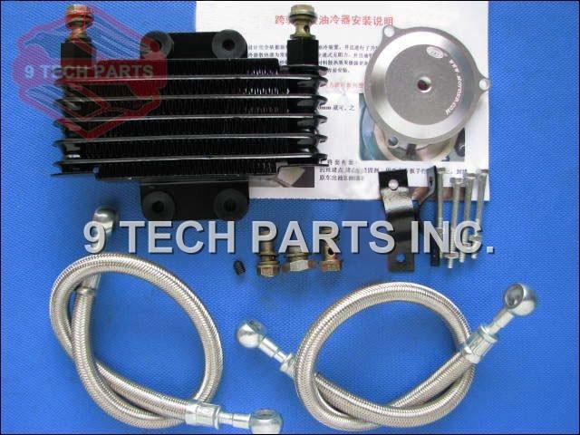 Livraison gratuite GN250 moto refroidisseur d'huile huile moteur radiateur système ensemble complet