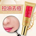 New face care acne scar removal cream Essence Acne Spots skin care treatment whitening face cream stretch marks moisturizing