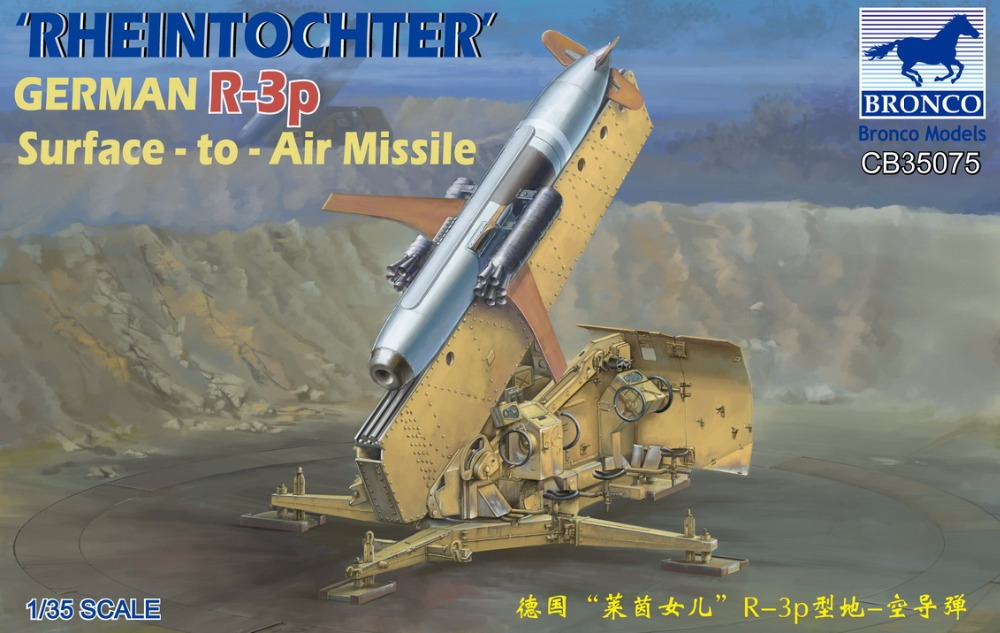 BRONCO CB35075 1/35 German Rheintochter R-3p Surface-to-Air Missile irfp9250 to 3p