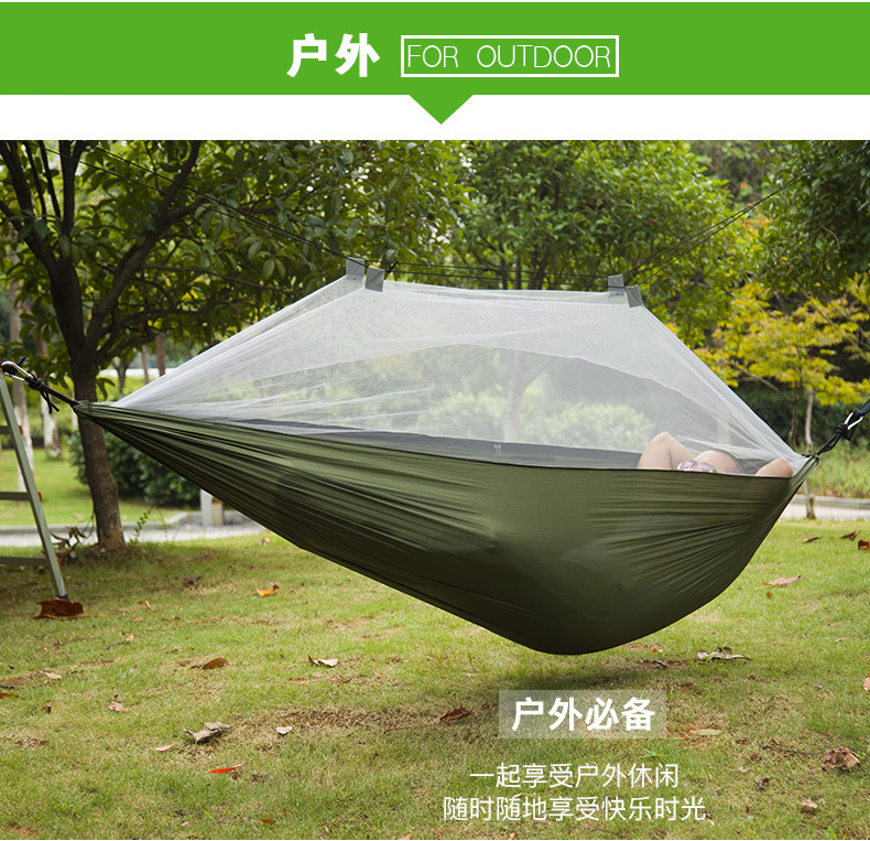 Ultralight Outdoor Camping Hunting Mosquito Net Parachute Hammock 2 Person Flyknit Hamaca Garden Hamak Hanging Bed Leisure tent furniture size hanging sleeping bed parachute nylon fabric outdoor camping hammocks double person portable hammock swing bed