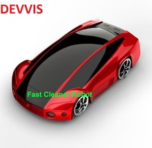 (FREE Shipping To Russia) Fashion Super Cool Sports Car Design Robot Vacuum Cleaner With Handhold Portable Vacuum Cleaner