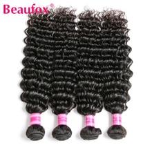 Beaufox Deep Wave Brazilian Hair Bundles 100% Human Hair Bundles Natural Color Remy Hair Can Buy 3 Or 4 Bundles Free Shipping