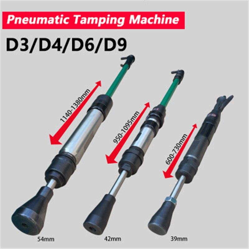D3 D4 D6 D9 Pneumatic Tamping Machine Earth Sand Rammer Tamper Air Hammer Sander Sledgehammer Pneumatic