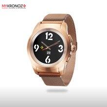 Смарт часы гибридные ZeTime Elite Regular миланский сетчатый браслет цвет матовое розовое золото