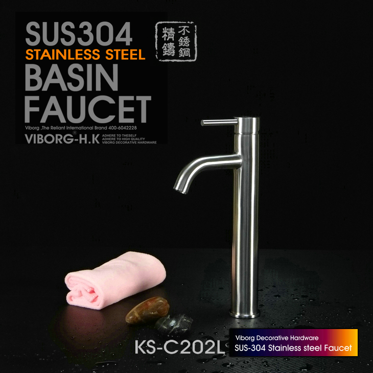 VIBORG Deluxe SUS304 Stainless Steel Casting Lead-free Bathroom Basin Vessel Sink Mixer Tap Faucet brushed,KS-C202L free shipping sus 304 stainless steel faucet modern kitchen sink faucets brushed basin mixer hot and cold kf350