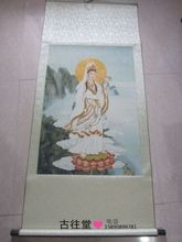 China Antique collection Boutique Calligraphy and painting Tang Bohu diagram