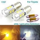 For Toyota led light...