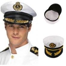 Модная унисекс Темно-синяя кепка для лодок, военная Кепка, белая винтажная Кепка для шкипера, маскарадная Кепка Для Взрослых