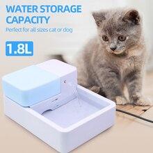 AC220V бесплатно Bpa Pet фонтан с питьевой водой Электрический фонтан воды диспенсер для воды для домашних животных для кошек и собак 1.8L