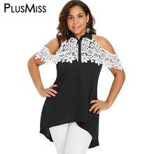 e086f0fd0241ad PlusMiss Plus Size Sexy Cold Shoulder White Lace Crochet Long Tunic Tops  Zipper Beach Boho Blouse