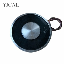 YJ-20040 Holding Electric Sucker Electromagnet Magnet Dc 12V 24V Suction-cup Cylindrical Lifting 1000KG Suction Plate China