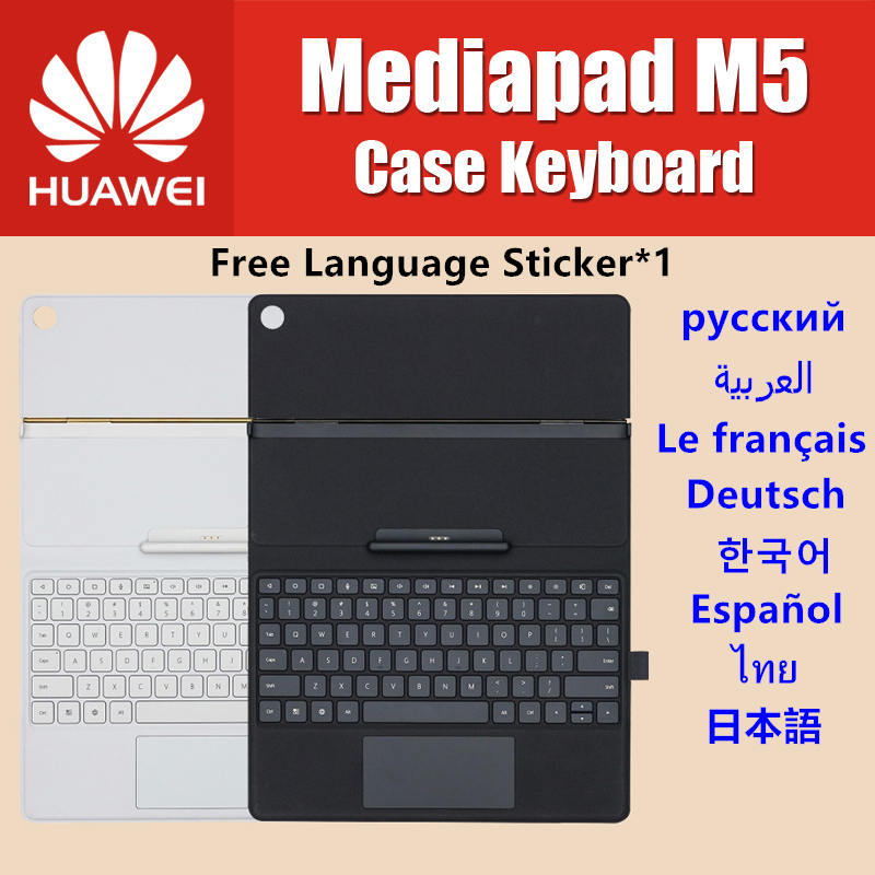 Official Aimo AMORK DFH For HUAWEI MediaPad M5 Pro 10.8 Inch Case Original Keyboard Leather Stand Flip Cover With Free Sticker