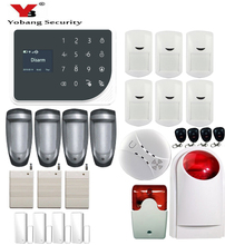 YoBang Security Wireless WIFI GSM Sensor Burglar Alarm Double Motion Sensor Wireless Alarm Smoke Detector Relay Output Safety.
