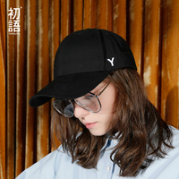 Toyouth Baseball Cap 2017 New Arrival Women Casual Black Color Embroidery All Match Brief Sun Hat