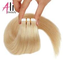 ALI BEAUTY, человеческие волосы для наращивания на ленте, бразильские волосы Remy, прямые на клейкой основе, невидимые человеческие волосы на Клейкой Ленте