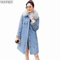Новинка 2018, зимняя женская толстая овечья шерсть, базовая джинсовая куртка, длинная, плюс размер, хлопок, бархат, джинсовая куртка, пальто, те