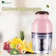 QianYi new baby feeding machine a good assistant meat grinder electric meat grinder food cooking machine fruit juicer tools