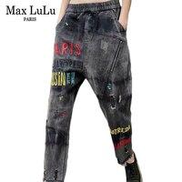 Max LuLu Korean Vintage Hip Hop Harem Pants Autumn Winter Women S Embroidery Jeans Black Ripped