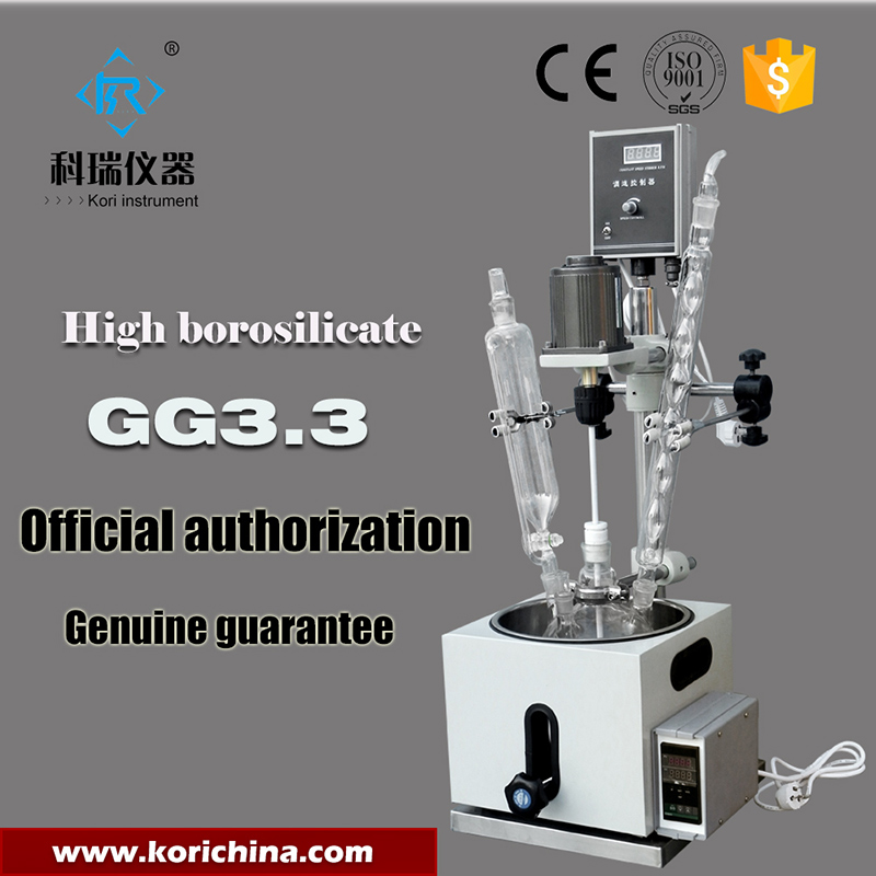 High quality borosilicate glass Chemical synthesis reactor 1L Lab Glass Bioreactor