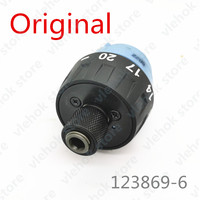 Gear Assy Gearbox 123869 6 for Makita DDF083 DF032D Power Tool Accessories Electric tools part