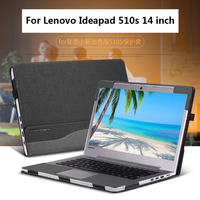 PU Leather Case Cover For Lenovo Ideapad 510s 14 Inch Laptop Bag Notebook Protective Sleeve Pen As Gift