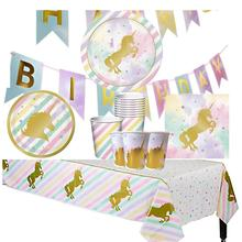 Golden Unicorn Party Cup Plate  Birthday Tableware Happy Decoration Baby Shower Supplies