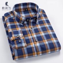 Для мужчин с длинным рукавом плед клетчатая фланелевая рубашка с карманом Slim-Fit удобные мягкие 100% хлопок Smart Повседневное и пуговицы -вниз Рубашки для мальчиков