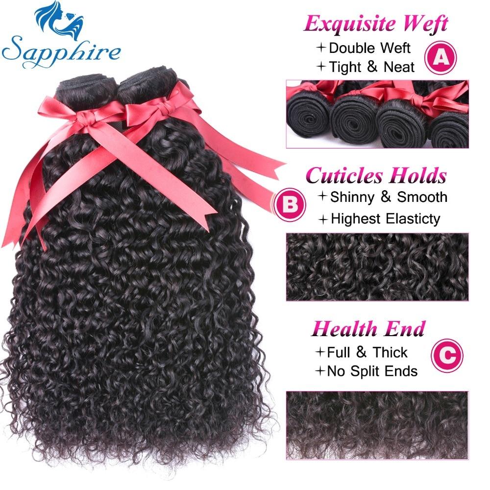 Sapphire Kinky Curly Human Hair 3 Bundles With Closure Brazilian Hair - Hair Salon Supply - Photo 4