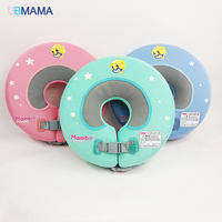 2019 High quality safety baby need not inflatable floating green ring round the neck round floating ring toy baby swimming pool