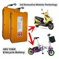 48 V 12AH Dynamische lithium-ionen Akku Power Bank 3 7 KG für Elektrische Fahrräder  EPS 3rd Generation Freies DHL