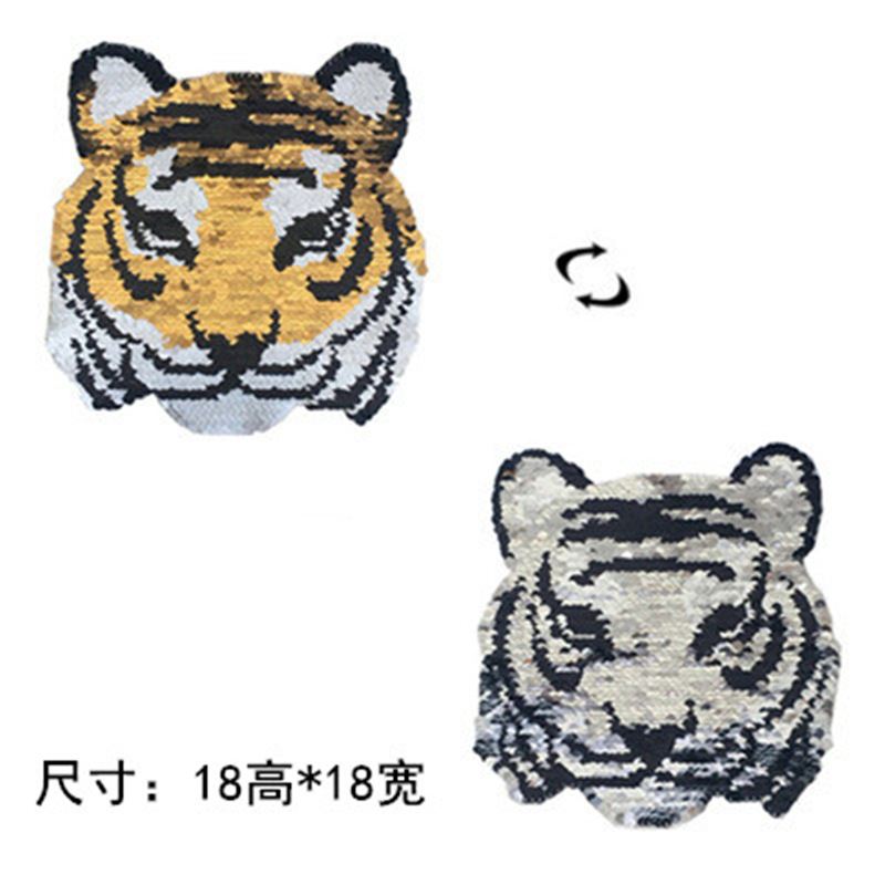 2019 New Fashion DIY Applique Embroidery Applique Costume Decoration Dimensional Decal Transformed Sequins Tiger Pattern