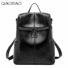 QIAOBAO Первый Слой Кожи Плеча Сумку Женщины Кожаная сумка Простой Европейский И Американский Колледж Моды Тенденция Рюкзак