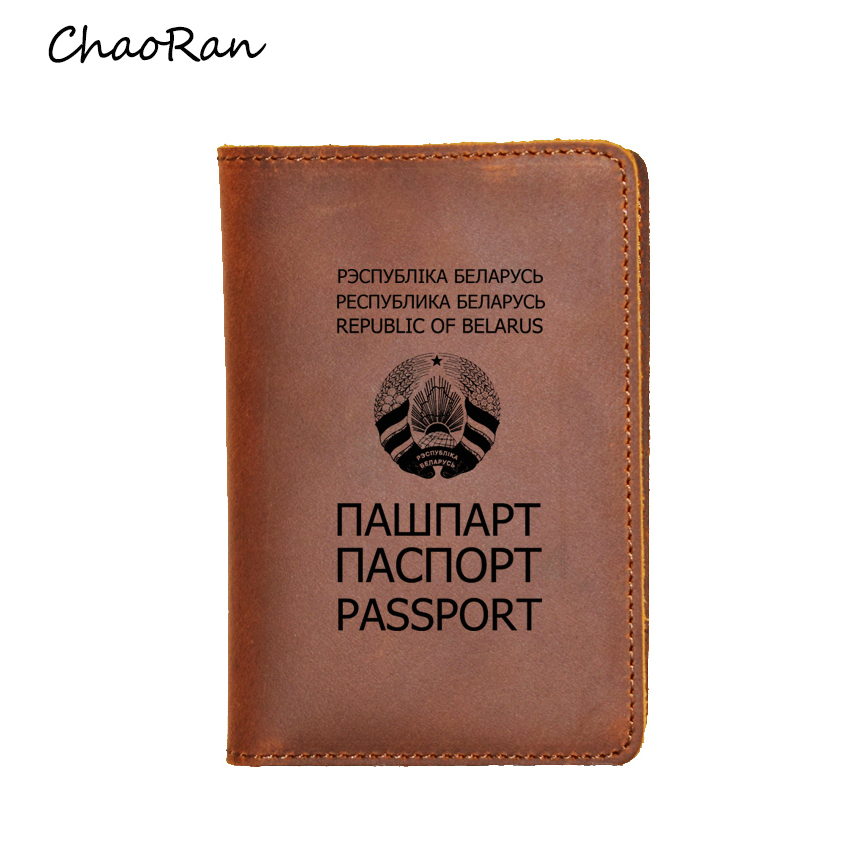 744153edc National emblem of Belarus Passport Holders Leather Purse Men Simple Card  Holders Custom Name Women Passport Cover Travel Case -in Card   ID Holders  from ...