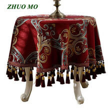ZHUO MO Luxury European style round tablecloth tafelkleed for Home decoration Restaurant the on table cover