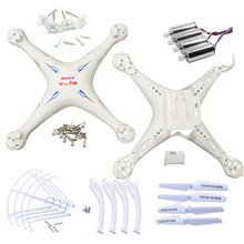 SYMA X5SC X5SW Spare Parts Shell Motor Propeller Main Blade Landing Gear Kit Protection Ring Frame Drone Accessories
