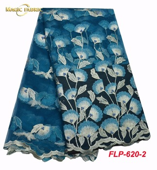 Latest Beaded Lace Fabric 2017 Fashion African Lace Fabric Tulle African French Lace Fabric High Quality Nigerian Fabric FLP-620