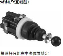 [ZOB] ARNL2-1010 idec imported from Japan and the spring interlock lever rocker switch ARNL2-2020