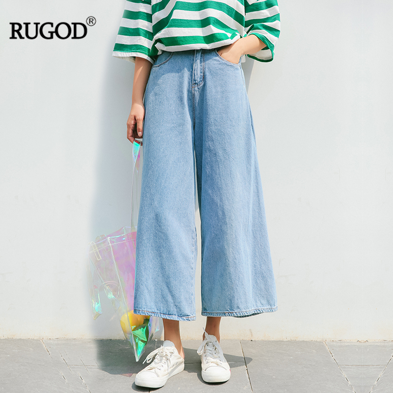 RUGOD 2017 New Arrival High Waist Slim Wide Leg Pants Women Boot-cut Jeans Solid Fashin Comfortable And Casual Loose Ladies Pant anne klein new deep black slim leg ponte director women s 2 dress pants $89 361
