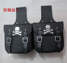 Free shipping motorcycle saddle bag Knight converted cruise skull metal standard equipment package edge Bag