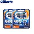 Оригинал Gillette Fusion Proglide Flexball Бритья Лезвия Для Мужчин Бритья Лезвия 8 Pcs