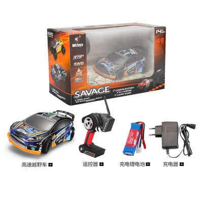 Free shipping A242 1:24 2.4G Electric Brushed Remote Control 4WD RC Rally Car RTR цена